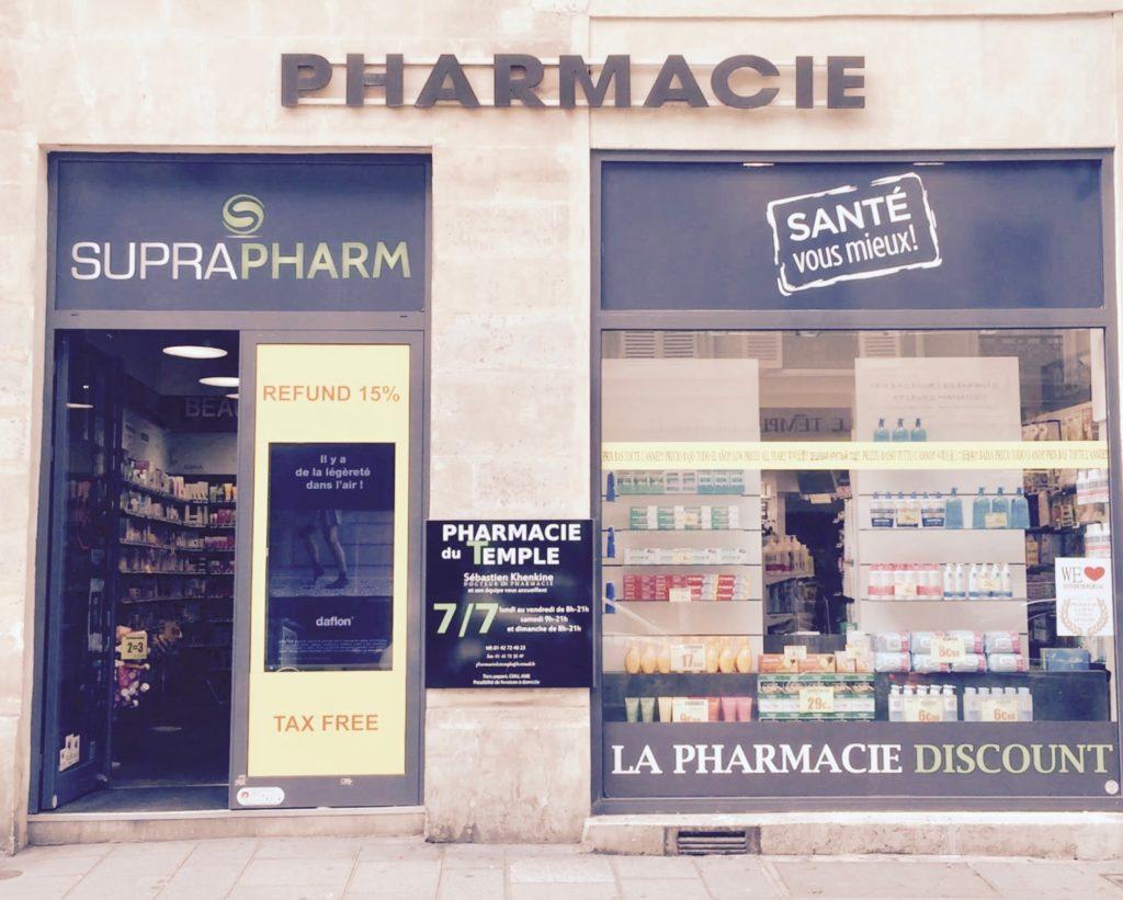 francuskie kosmetyki apteczne